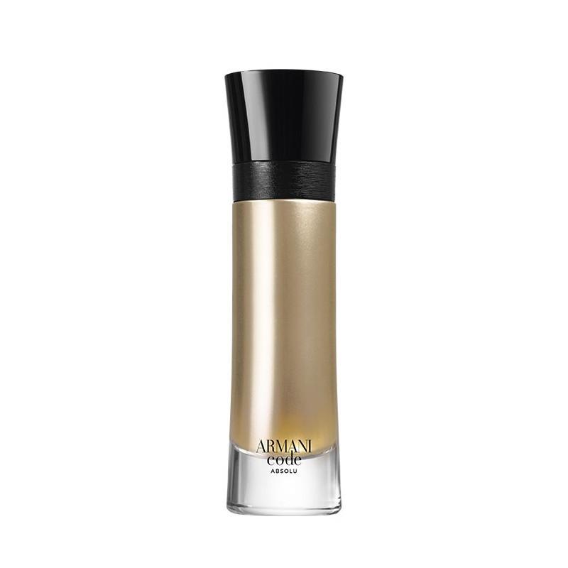 Le Parfum Desodorante 150ml